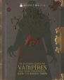伝説のヴァンパイア 封印された博士ノート