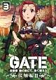 GATE 自衛隊 彼の地にて、斯く戦えり vol.3 接触編III