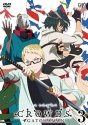 「GATCHAMAN CROWDS insight」Vol.3