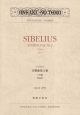 シベリウス/交響曲第3番 ハ長調 作品52