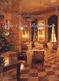 一流レストランで奏でるピアノ曲集 (1)