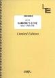VAMPIRE'S LOVE/VAMPS<オンデマンド版>