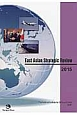 East Asian Strategic Review 2015