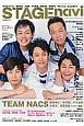 STAGE navi TEAM NACS/亀梨和也/内博貴/中山優馬/真風涼帆 (4)