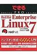 Red Hat Enterprise Linux7