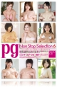 pg/NonStopSelection 6
