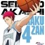 TVアニメ『黒子のバスケ』キャラクターソング SOLO SERIES Vol.18