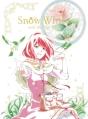 赤髪の白雪姫 vol.1
