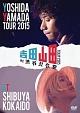 TOUR 2015 at 渋谷公会堂