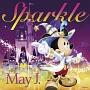 Sparkle(ディズニーマジック・キャッスル2盤)