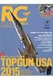 RC MODEL PLANES JULY2015 特集:全米スケールマニアの祭典TOPGUN USA 2015 (10)