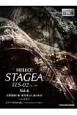 HELLO!STAGEA ELS-02/C/X グレード5~3級 (6)