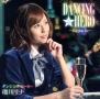 ダンシング・ヒーロー(DVD付)