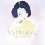 My little stories-加藤いづみベスト-