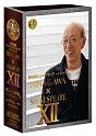 彩の国シェイクスピア・シリーズ NINAGAWA×SHAKESPEARE DVD-BOX XII (「ヴェニスの商人」/「ジュリアス・シーザー」)