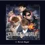 Change the world(B)