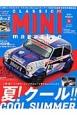 CLASSIC MINI magazine 特集:夏!クール!!COOL SUMMER (32)