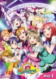 ラブライブ! μ's Go→Go!LoveLive!2015 ~Dream Sensation!~ Day1