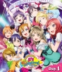 ラブライブ! μ's Go→Go!LoveLive!2015 〜Dream Sensation!〜 Day1