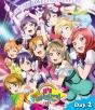 ラブライブ! μ's Go→Go!LoveLive!2015 ~Dream Sensation!~ Day2