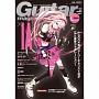 Guitar magazine presents SUPER GUITARISTS meets IA(DVD付)