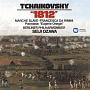 チャイコフスキー:序曲「1812年」/スラヴ行進曲 幻想曲「フランチェスカ・ダ・リミニ」