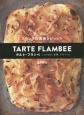 タルト・フランベ フランスの薄焼きピッツァ おつまみ、食事、デザートに