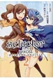 selector infected WIXOSS-peeping analyze- (2)