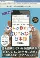 ネットで見かけた信じられない日本語 ネット誤植辞典 うろ覚え・勘違い・言い間違い・誤植
