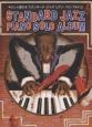 やさしく弾ける スタンダード・ジャズ ピアノ・ソロ・アルバム