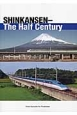 Shinkansen-the half century