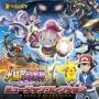 ポケモン・ザ・ムービーXY「光輪の超魔人フーパ」ミュージックコレクション(DVD付)