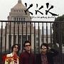 KKK(クソったれ国会からカツアゲ)