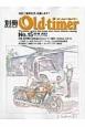別冊Old-timer 2015JULY (15)