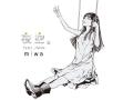 夜空。Feat.ハジ→/ストレスフリー(DVD付)