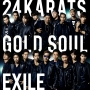 24karats GOLD SOUL(DVD付)