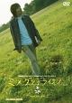 演劇集団キャラメルボックス 30th Anniversary ミス・ダンデライオン