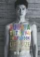 LIFE-SIZE SUGAYA TETSUYA PHOTO BOOK