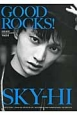 GOOD ROCKS! SKY-HI Dream Ami 南壽あさ子 GOOD MUSIC CULTURE MAGAZI(64)