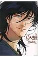 CANIS-Dear Hatter- (2)
