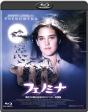 ホラー・マニアックスシリーズ 第8期 第3弾 フェノミナ -製作30周年記念HDリマスター特別版-