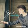 Yoshie -Sings '50s