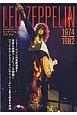 レッド・ツェッペリン 1974~1982 CROSSBEAT Special Edition