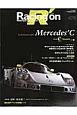 Racing on Mercedes'C特集号 Motorsport magazine(478)