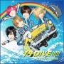 千年DIVE!!!!!(DVD付)