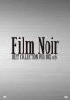 フィルム・ノワール ベスト・コレクション DVD-BOX Vol.6