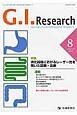 G.I.Research 23-4 2015.8 特集:消化器癌におけるレーザー光を用いた診断・治療 Journal of Gastrointestin