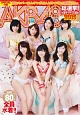 AKB48総選挙!水着サプライズ発表 2015