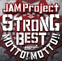 15th Anniversary Strong Best Album MOTTO! MOTTO!! -2015-(通常盤)
