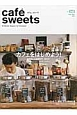 cafe sweets (171)